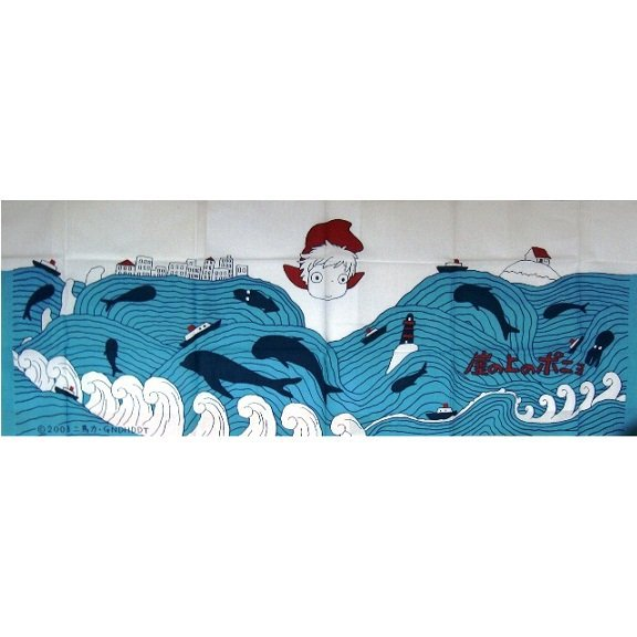 2 left - Hand Towel / Tenugui - 33x90cm - made in Japan - Ponyo - no production (new)