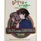 1 left - Patch / Wappen - Embroidered - Gedo Senki / Tales from Earthsea - out of production (new)