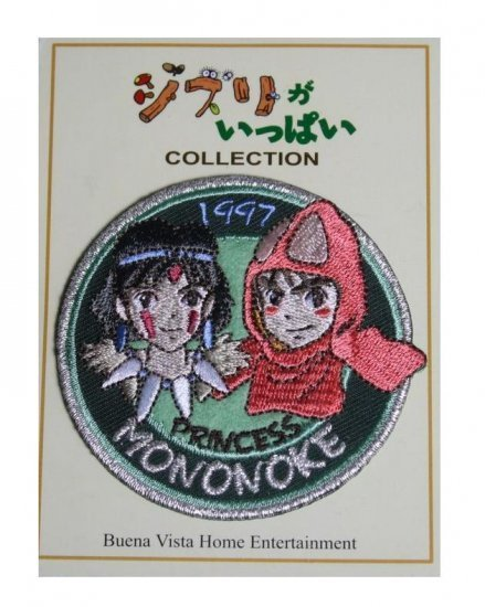 5 left - Patch / Wappen - Embroidered - Iron - San & Ashitaka - Mononoke - out of production (new)