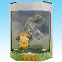1 left - Chain Strap Holder - Mini Figure - Mei & Bucket - Totoro - Cominica - Ghibli no production