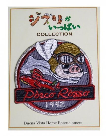 1 left - Patch / Wappen - Embroidered - Iron - Porco Rosso - Ghibli - out of production (new)