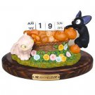 RARE 1 left - All Year Calendar - Jiji & Lily - Kiki's Delivery Service - Ghibli no production