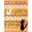 Clear Pocket File - 8 pockets - Jiji - Kiki's Delivery Service - Ghibli - 2014 (new)