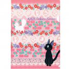 Clear File A4 - made in Japan - Jiji - Kiki's Delivery Service - Ghibli - 2014 (new)