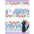 Notebook B5 - 48 Pages - made in Japan - Jiji - Kiki's Delivery Service - Ghibli - 2014 (new)