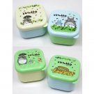 10%OFF- 4 Mini Bento Lunch Box / Tupperware - made in Japan - Totoro - 2012 - no production (new)