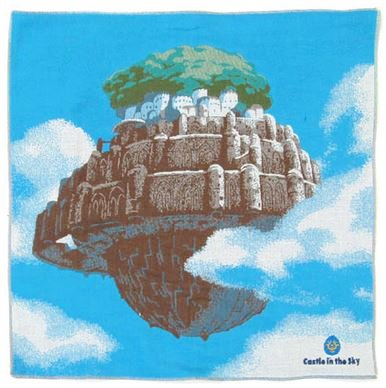 Handkerchief - 40x40cm - 3 Layers - Castle & Crest - Imabari - Made in Japan - Laputa - 2014 (new)