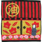 Hand Towel - 34x36cm - Jacquard Weaving - Kaonashi & Susuwatari - Spirited Away - 2014 (new)