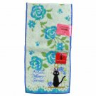 Pocket Towel - NonThread Steam Shirring - Rose blue - Jiji - Kiki's Delivery Service - 2014 (new)