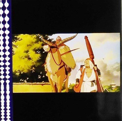 SOLD - Movie Film #36 - 6 Frames - Ashitaka & Yakkuru & Jikobo - Mononoke - Ghibli (real film)