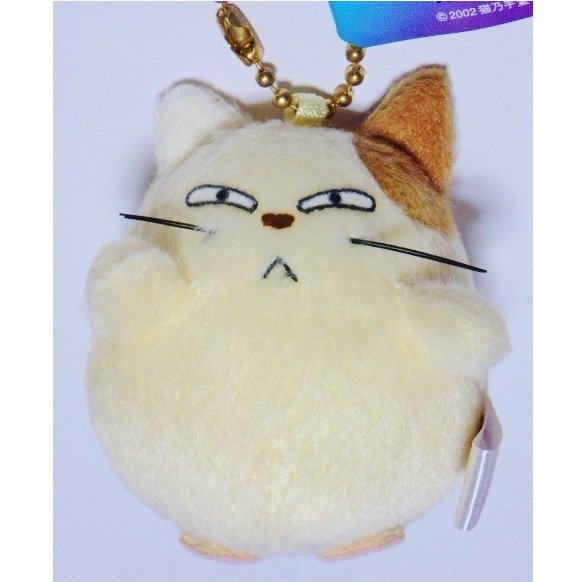 1 left - Mascot - H6cm - Ball Chain - Muta - Cat Returns - Sun Arrow - Ghibli - no production (new)
