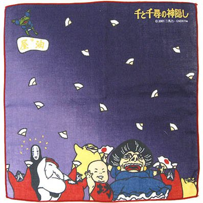 Handkerchief - 29x29cm - Gauze - made in Japan - Spirited Away - Ghibli - 2014 (new)