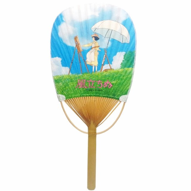 Fan / Uchiwa - Bamboo & Paper - Wind Rises / Kaze Tachinu - Ghibli - 2013 - no production (new)