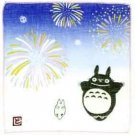 Handkerchief - 21.5x21.5cm - Gauze - summer - made in japan - Totoro - Ghibli(new)