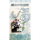 Strap Holder - Lily (July) - Zinc - 12 Months Charm - Jiji - Kiki's Delivery Service - 2014 (new)