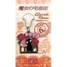 Strap Holder - Rose (June) - Zinc - 12 Months Charm - Jiji - Kiki's Delivery Service - 2014 (new)