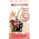 Strap Holder - Carnations (May) - Zinc - 12 Months Charm - Jiji - Kiki's Delivery Service - 2014 (new)