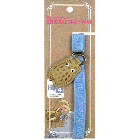 Rubber Band for Schedule / Calendar Book & Bookmarker - When Marnie was There - 2014 (new)