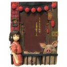 Photo Frame - Desktop and Wall - Sen - Spirited Away - Ghibli - 2014 (new)
