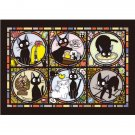 208 pieces Jigsaw Puzzle - Art Crystal like Stained Glass - Jiji Kiki's Delivery Service 2014(new)