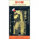 Bookmarker / Ornament - Porco Rosso - Ghibli - 2014 - no production (new)