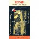 Bookmarker / Ornament - Porco Rosso - Ghibli - 2014 - no production (new)