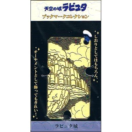 Bookmarker / Ornament - Laputa - Ghibli - 2014 - no production (new)