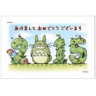 1 left - Postcard - A Happy New Year 2015 - Totoro - Ghibli - 2014 (new)