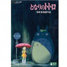 DVD - My Neighbor Totoro / Tonari no Totoro - Ghibli - 2014 (new)