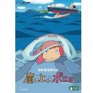 26% OFF - DVD - Ponyo - Ghibli - 2014 (new)