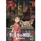 DVD - Spirited Away / Sen to Chihiro no Kamikakushi - Ghibli - 2014 (new)