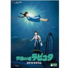 26% OFF - DVD - Laputa - Ghibli - 2014 (new)