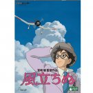 14% OFF - DVD - Wind Rises / Kaze Tachinu - Ghibli - 2014 (new)
