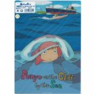 4 left - Pencil Board / Shitajiki - Ponyo & Jelly Fish - Ghibli - out of production (new)