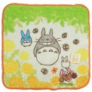 Mini Towel - 25x25cm - Applique & Embroidery - Mei's Drawing - Totoro - Ghibli - 2015 (new)
