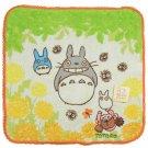 Mini Towel - 25x25cm - Applique & Embroidery - Mei's Drawing - Totoro - Ghibli - 2015 (new)