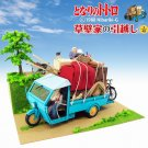 Paper Craft Kit - Auto Three‐Wheeler - Satsuki & Mei & Dad - Totoro - 2013 (new)
