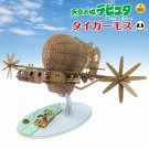 25% OFF - Paper Craft Kit - Tiger Moth - Laputa - Ghibli - 2014 (new)
