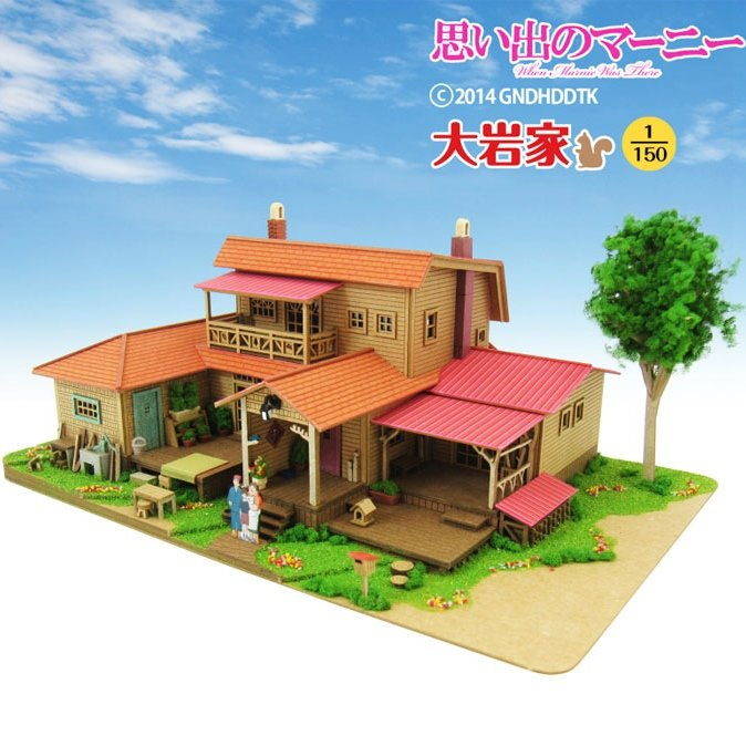 24%OFF- Paper Craft Kit -Laser Sheet- Oiwa House- When Marnie Was There / Omoide no Marnie -2014(new)