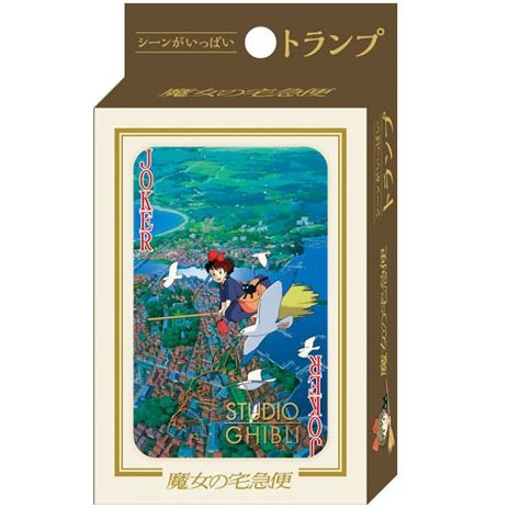 Playing Cards - 54 Different Pictures from Scene- Special Case- Kiki's Delivery Service -2015 (new)