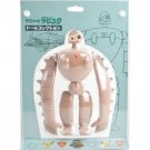 Doll - Flocking Processing - able to move arms - Robot - Laputa - Sekiguchi - 2015 (new)