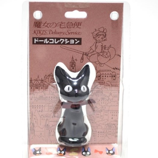 Doll - Flocking Processing - Jiji - Kiki's Delivery Service - Sekiguchi - 2015 (new)