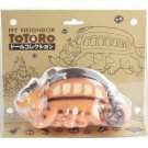 Doll - Flocking Processing - Nekobus - Totoro - Sekiguchi - 2015 (new)