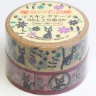 2 Decorating Tape - 100cm - Different Design - Retro - Jiji - Kiki's Delivery Service - 2015 (new)