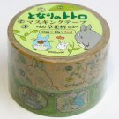 2 Decorating Tape - 100cm - Different Design - Flower - Totoro - Ghibli - 2015 (new)
