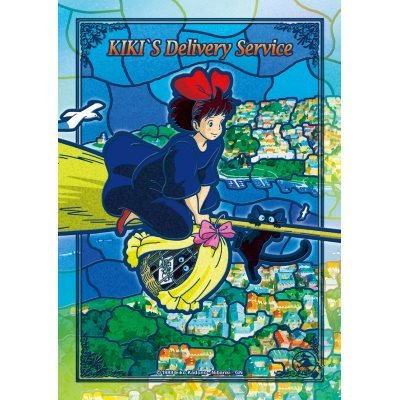 208 pieces Jigsaw Puzzle - Art Crystal like Stained Glass- Kiki's Delivery Service Ghibli 2015 (new)