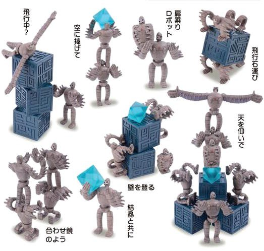 Figure - Build Up Toy - 10 Pieces - Tsumutsumu - Robot - Laputa - Ghibli - Ensky - 2015 (new)