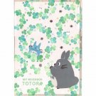 Clear File A4 - made in Japan - cream - clover - Totoro - Ghibli - 2015 (new)