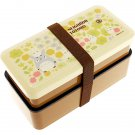 2 Tier Lunch Bento Box - 640ml - Compact - Belt - made in Japan - Totoro - 2014 (new)