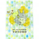 Clear File A4 - leaves - light blue - made in Japan - Totoro - Ghibli - 2015 (new)